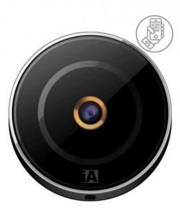 iAccess Q-Visio Pro
